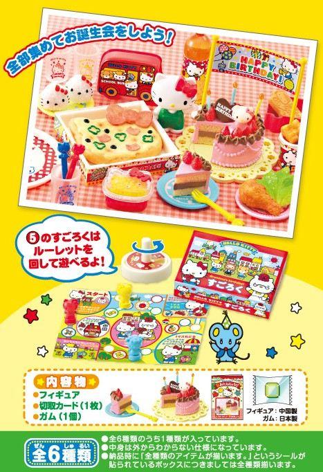 adorable Birthday food