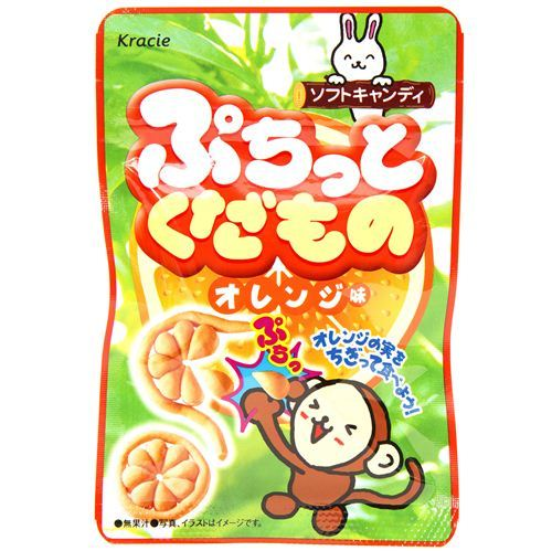 Puchitto Kudamono Orange candy Popin' Cookin'