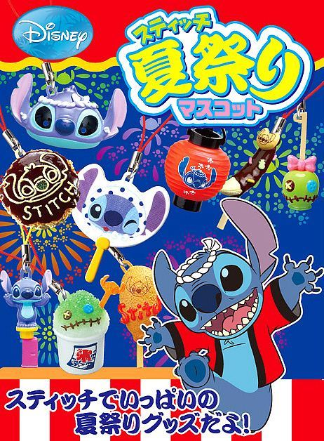 Re-Ment Disney Stitch Summer Festival blind packet