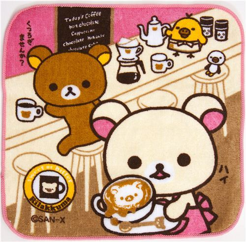 cute Rilakkuma bear cafe towel chocolate & coffee