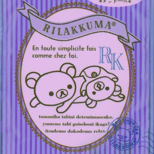 purple Rilakkuma Lavender bath salt by San-X Japan