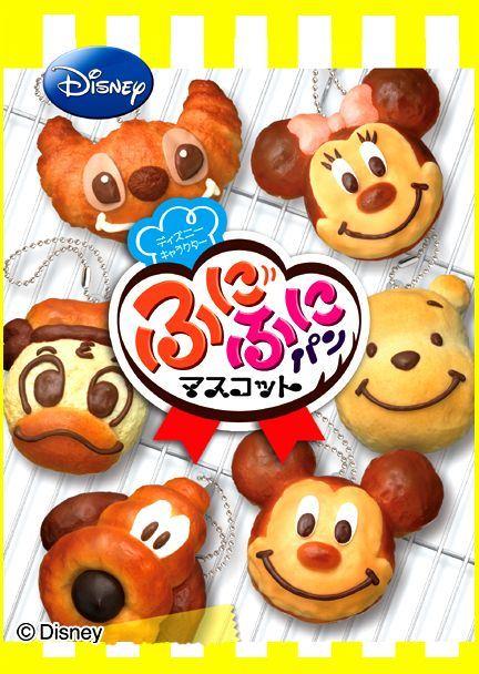 Re-Ment Disney Yummy Bread squishies