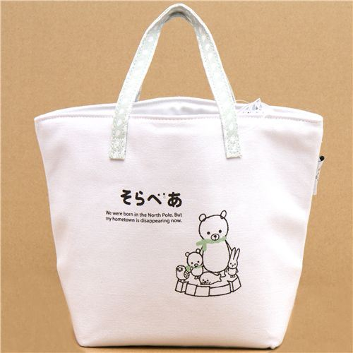 white polar bear thermo lunch bag Arctic animals Japan