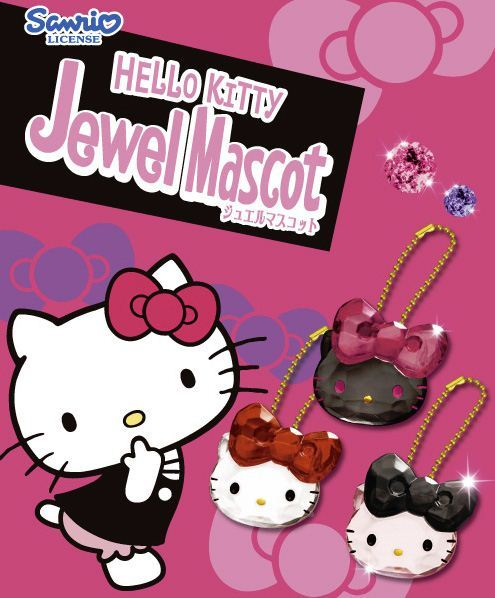 Re-Ment Hello Kitty Jewel Diamond Sanrio