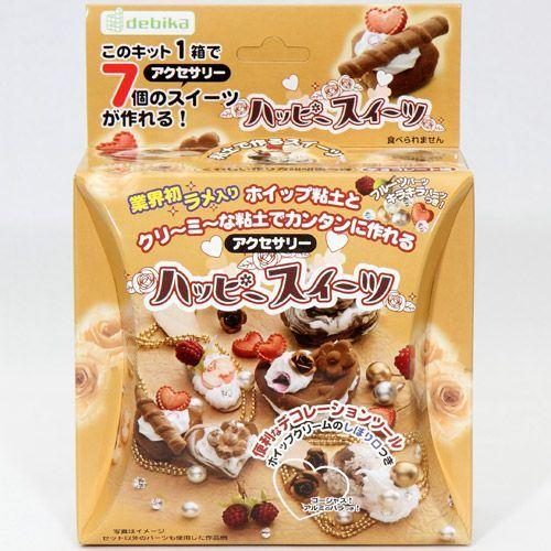 DIY clay chocolate cakes charm making kit Japan