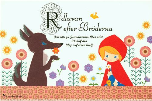 fairy tale postcard with Little Red Riding Hood wolf