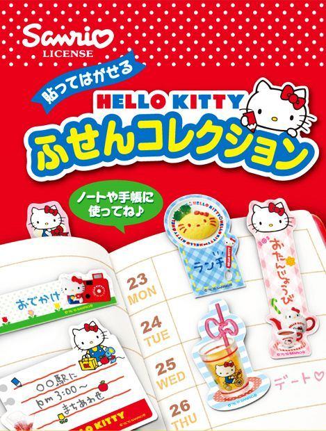 Re-Ment Hello Kitty Sticky Memo Post-it miniature
