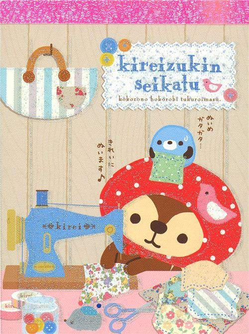 cute mini Memo Pad Kireizukin racoon sewing machine