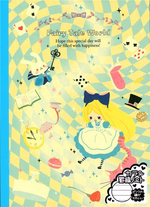fairy tale notebook exercise book Alice in Wonderland