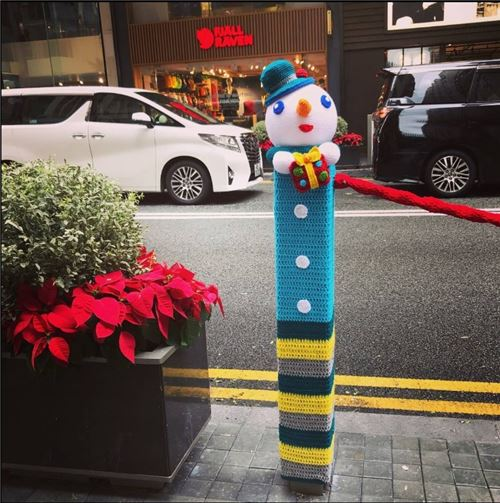 Amazing Hong Kong: Amazing Christmas Crochet Decorations In Hong Kong