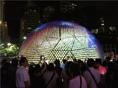 the Rising Moon which is made from recycled plastic bottles