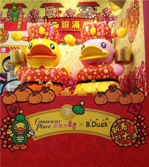 Chinese New Year B.Ducks in Causeway Bay in Hong Kong