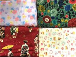 Cosmo fabrics giveaway on japanesesewingbooks.com