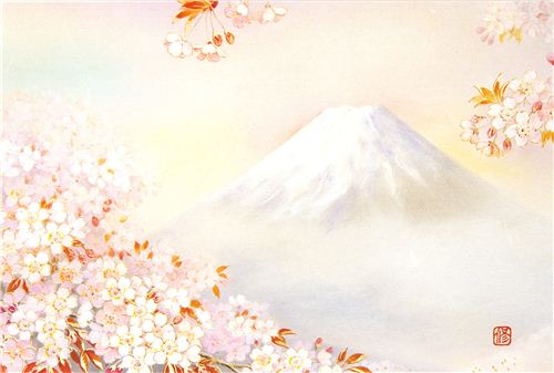 very nice and fine card from Japan with Japan's Fuji mountain