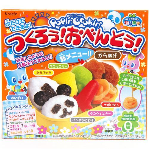 Popin' Cookin' DIY candy kit Bento Box by Kracie