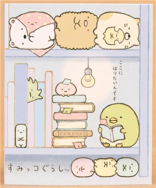 blue Sumikkogurash bear cat Post-it sticky notes book