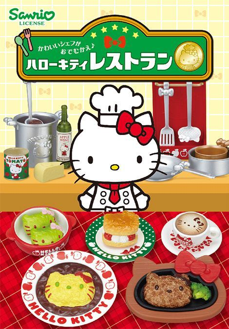 Hello Kitty Restaurant Re-Ment miniature blind box