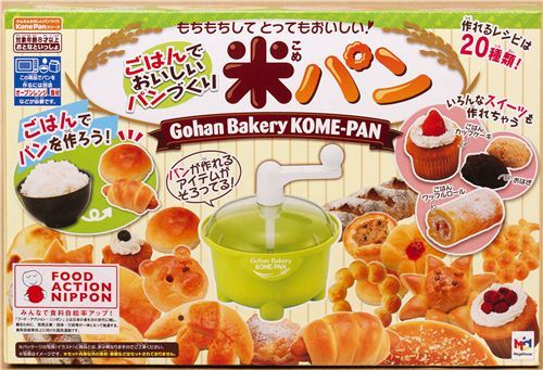 Gohan Bakery KOME-PAN kitchen gadget Rice baking set Japan