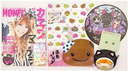 kawaii Facebook Giveaway ends August 22nd, 2013