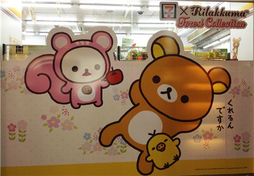 Rilakkuma, Korilakkuma and Kiiroitori on a sticker flower meadow