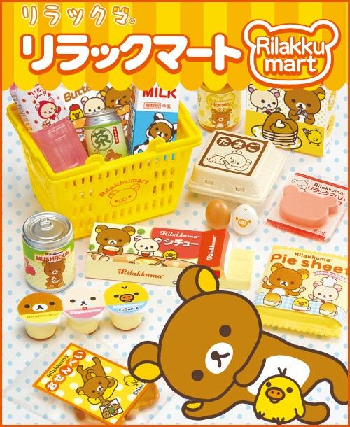The cute Rilakkumart Re-Ment - super kawaii everyday items