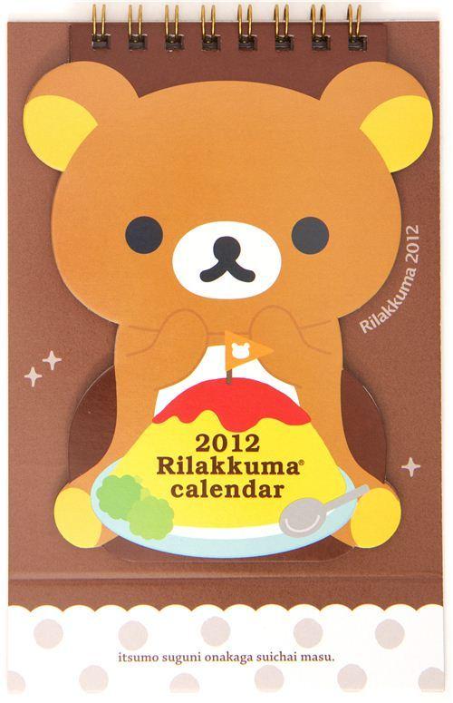 cute Rilakkuma brown bear desk calendar 2012