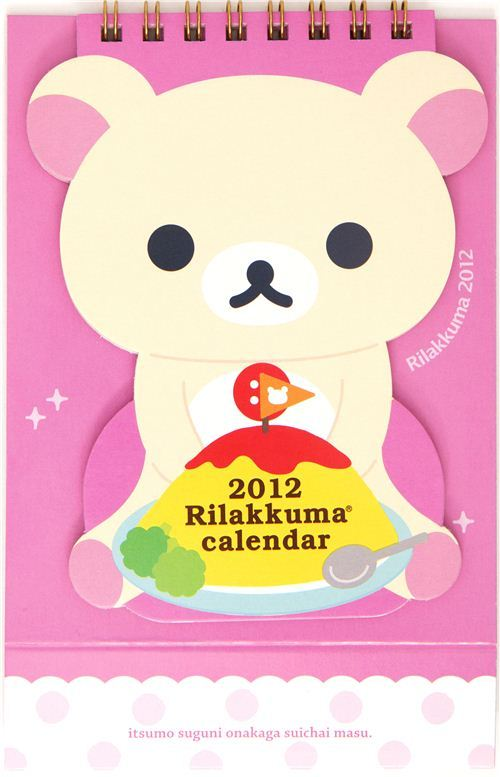 cute Rilakkuma white bear desk calendar 2012