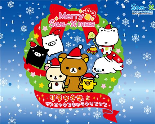 Cute free Christmas wallpapers 2