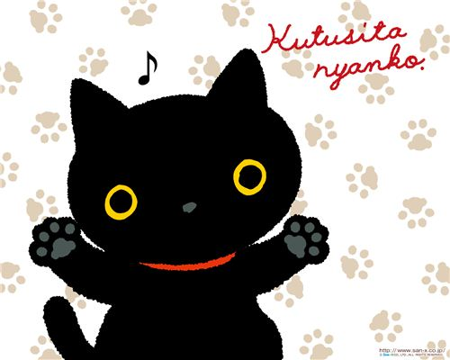 Kutusita Nyanko wallpaper