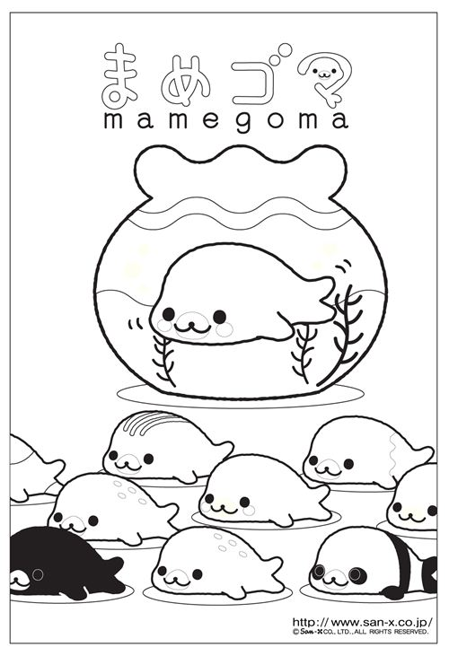 mamegoma coloring pages - mamegoma modes blog