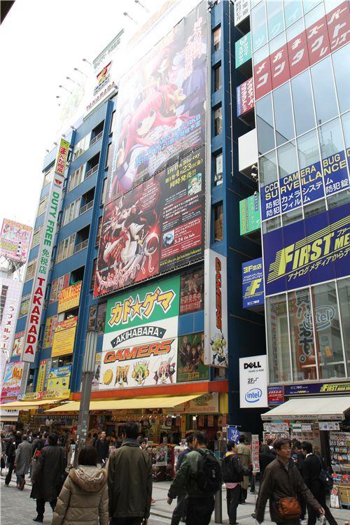 Day 2 in Japan 13