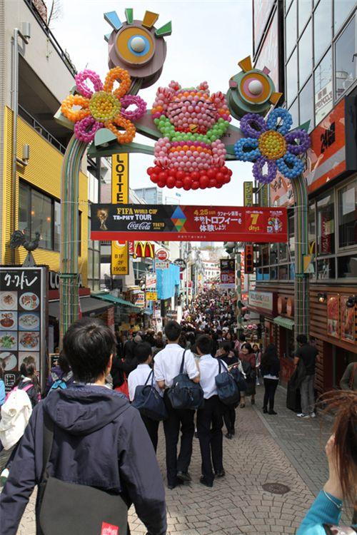 Day 3 in Japan 13