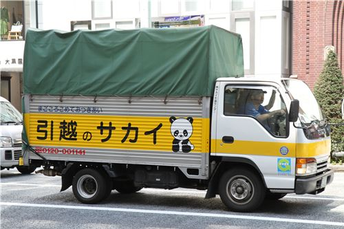 Day 4 in Japan 5