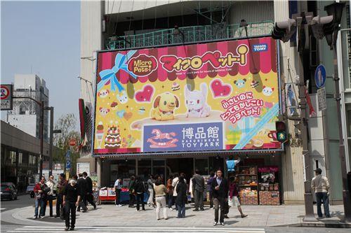 Day 4 in Japan 8
