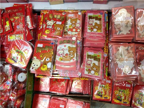 very important for Chinese New Year - red envelopes