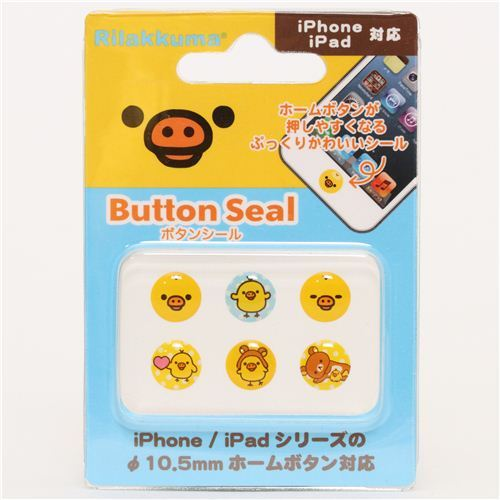 cute Rilakkuma yellow chick iPhone iPad button sticker