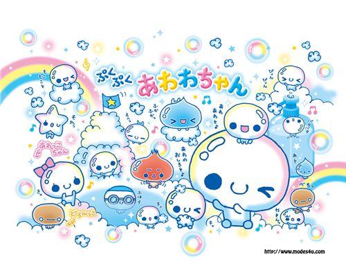 Free Cute Wallpaper On Facebook Modes Blog