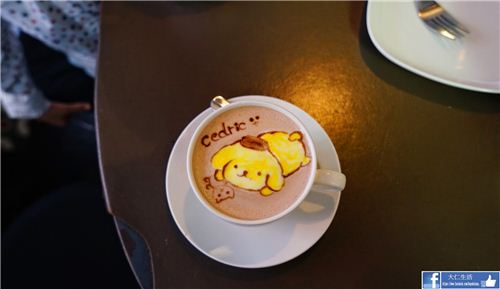 Pom Pom Purin latte with customer name, picture from U-Travel Blog