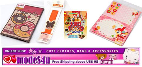 Giveaway with Super Cute Kawaii 3