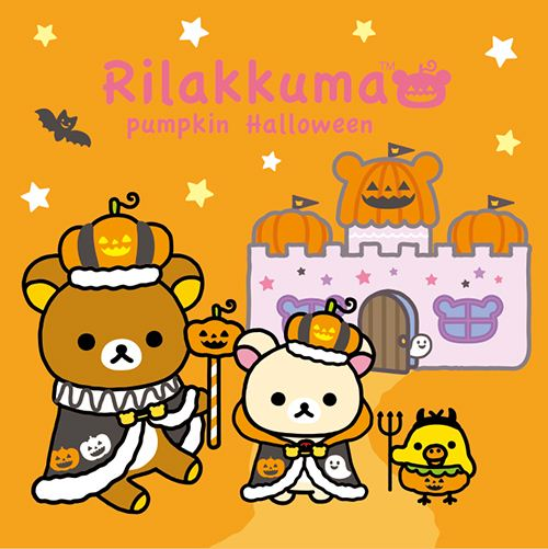 Free. Download your Rilakkuma pumpkin Halloween wallpaper here.