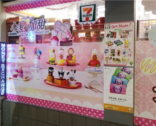 You can collect Hello Kitty & friends figures with cute sweets