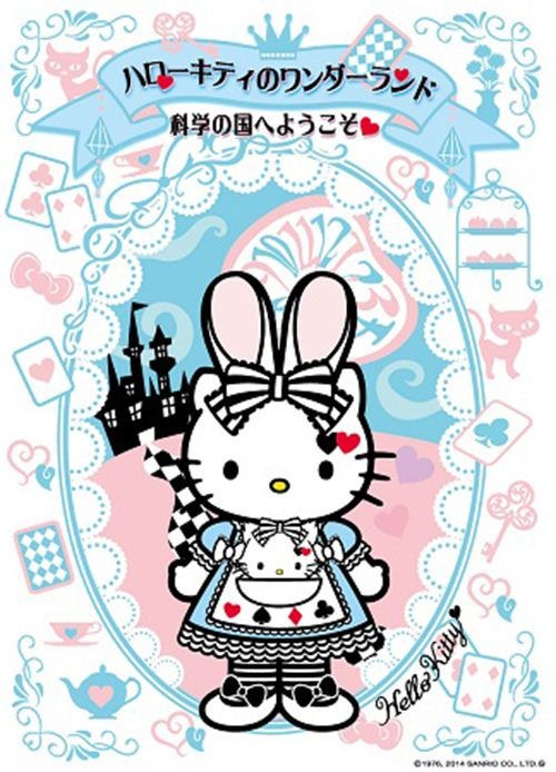 An Alice in Wonderland inspired Hello Kitty Wonderland exhibition opened in Japan.