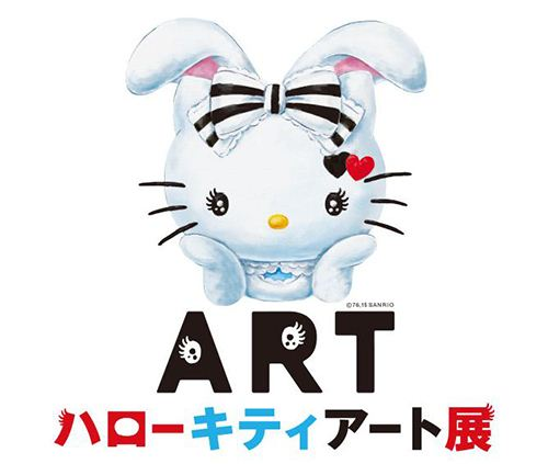 Hello Kitty Art has become a successful event series throughout Japan.