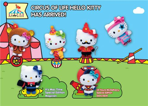 The cute Hello Kitty Circus of Life collection on the McDonalds website