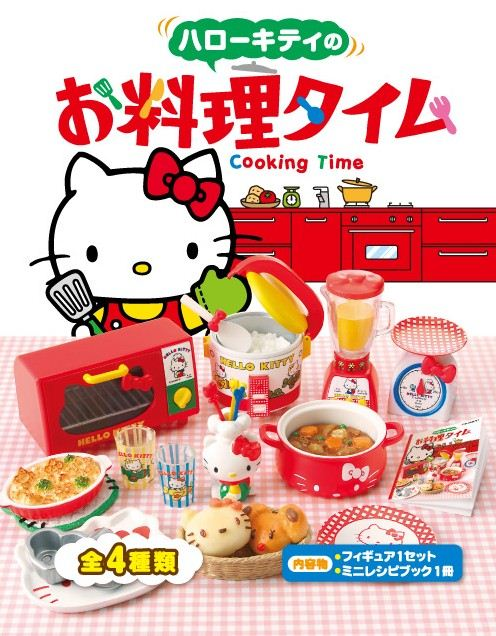 What a super cute Hello Kitty Re-Ment set