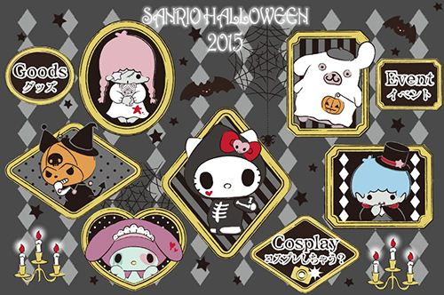 Hello Kitty celebrates Halloween 2015 with costumes, parties and cake.