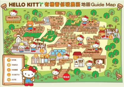Cute Hello Kitty Organic Farm Guide Map