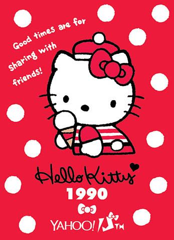 Hello Kitty x Yahoo e-cards 1990