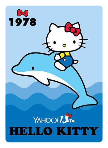 Hello Kitty x Yahoo e-cards 1978