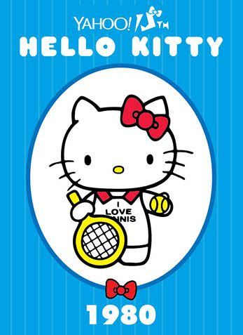 Hello Kitty x Yahoo e-cards 1980